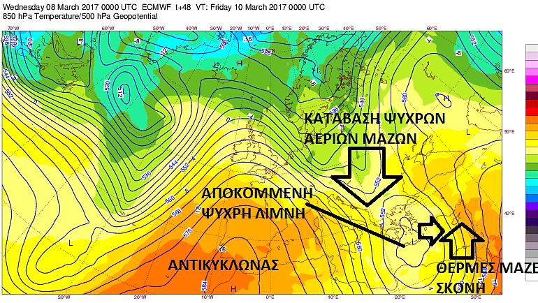 Ψυχρό μέτωπο συνοδευόμενο από βροχές και καταιγίδες θα επηρεάσει τοπικά το νησί αύριο βράδυ