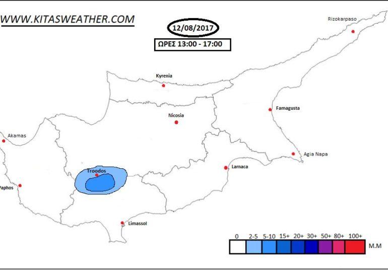 Αυξημένες πιθανότητες για τοπικές βροχές στα ορεινά (Χάρτης)