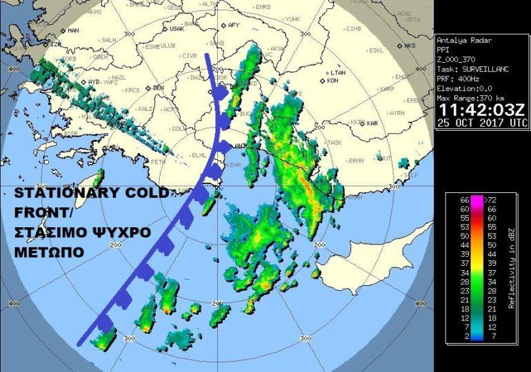 Στάσιμο το ψυχρό μέτωπο-Νέο κύμα βροχών και καταιγίδων (Update-19:00) (Pic)