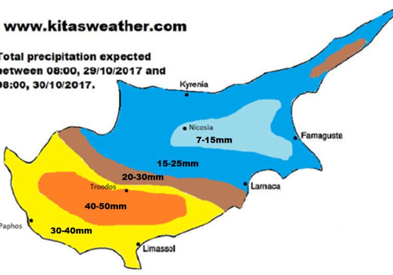 Παγκύπριες βροχές και καταιγίδες σήμερα-Κατά τόπους ισχυρές