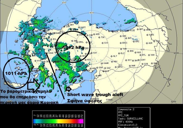 Πλησίασαν τα δυτικά παράλια οι βροχές/καταιγίδες (Δείτε χάρτη)