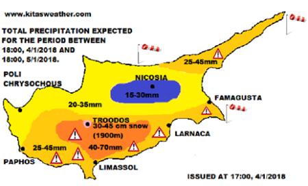 Σοβαρή επιδείνωση του καιρού αναμένεται τις επόμενες ώρες– Κίτρινος συναγερμός σε ισχύ