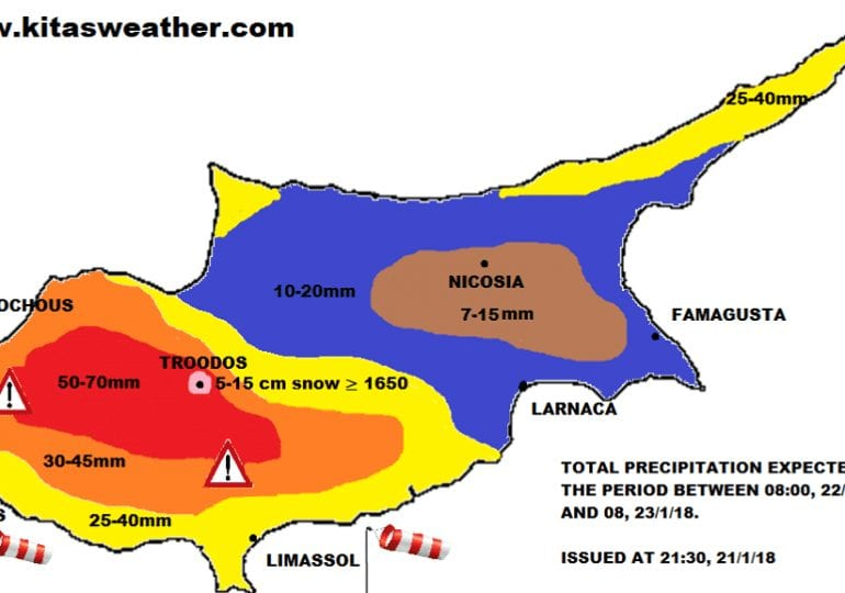Ο Εύελπις φέρνει βροχές, καταιγίδες, χιόνια και ισχυρούς ανέμους αύριο