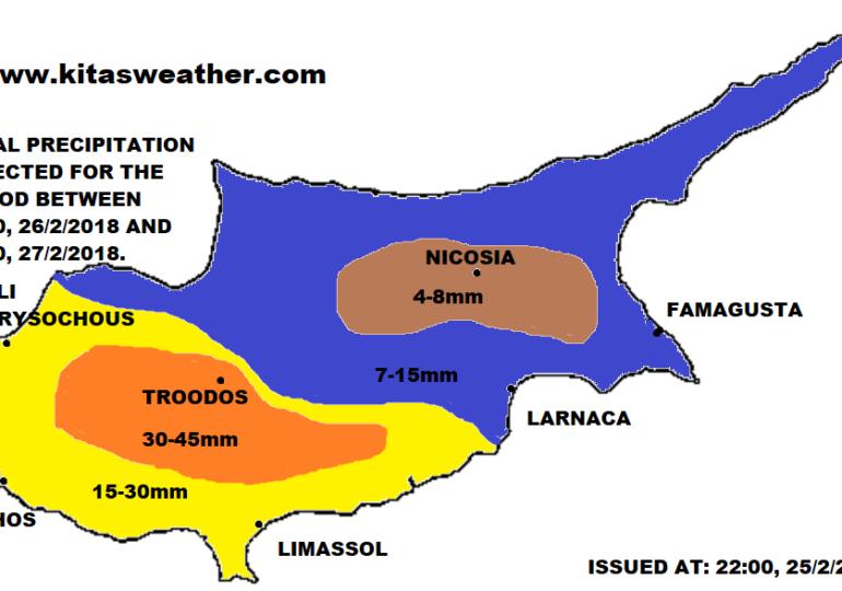 Χαμηλό σύστημα από το Μαρόκο φέρνει βροχές, καταιγίδες και σκόνη