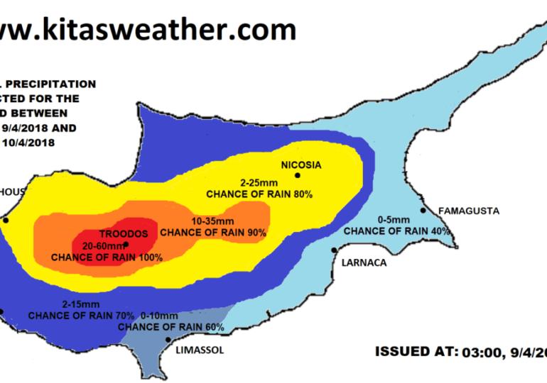 Δείτε σε ποιες περιοχές ενδέχεται να βρέξει σήμερα Δευτέρα του Πάσχα– αναλυτικό δελτίο καιρού