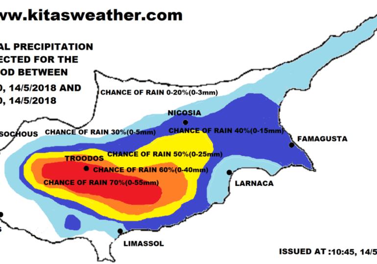 Τοπικές καταιγίδες και σήμερα - Από αύριο καλοκαίρι