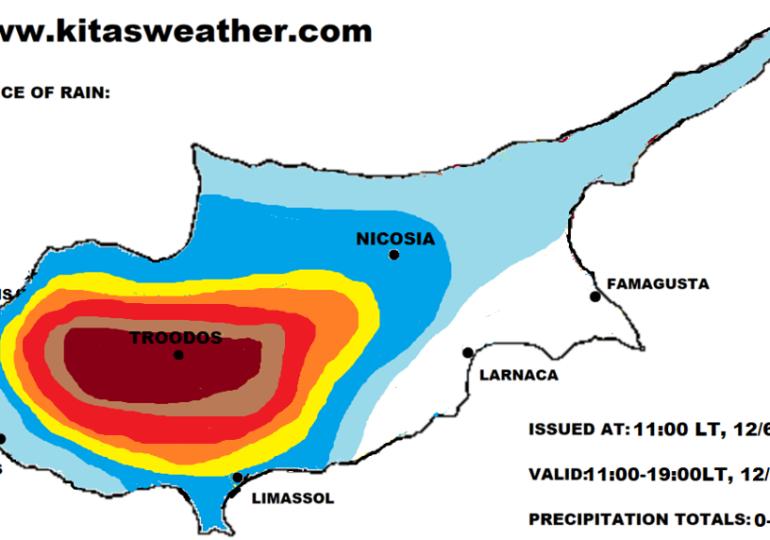 Τοπικά ισχυρές καταιγίδες με χαλάζι σήμερα - Πορτοκαλί προειδοποίηση