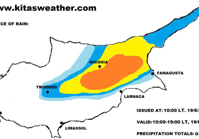 Τοπικές καταιγίδες το απόγεμα - Ξεπέρασε το 400% η βροχόπτωση του μήνα
