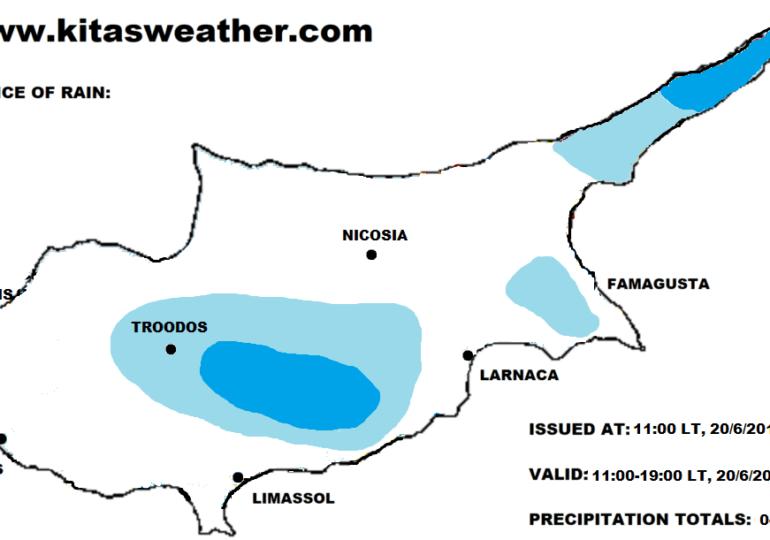 Πιθανότητα για τοπικές βροχές/καταιγίδες το απόγευμα