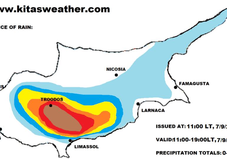 Τοπικές βροχές/καταιγίδες το απόγευμα (Χάρτης)