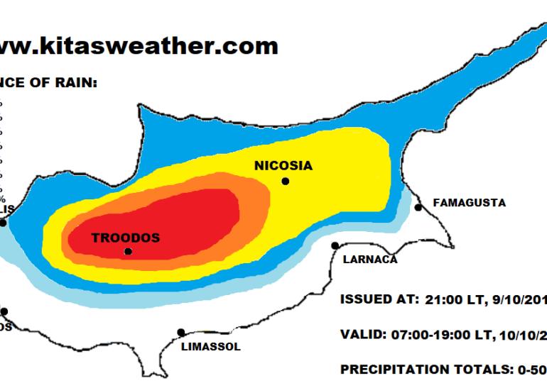 Τοπικά ισχυρές καταιγίδες με χαλάζι και αύριο Τετάρτη (Vid)