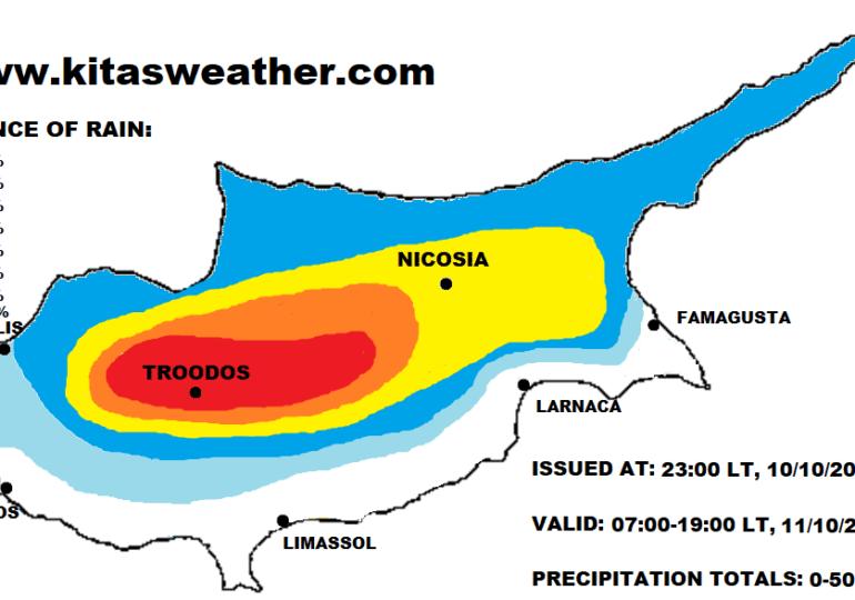 Συνεχίζει για πέμπτη συνεχόμενη ημέρα ο άστατος καιρός με τοπικές καταιγίδες (Χάρτης)