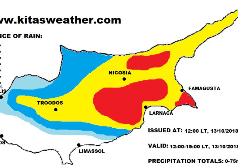 Τοπικά ισχυρές καταιγίδες και σήμερα - Κίτρινη προειδοποίηση από KitasWeather