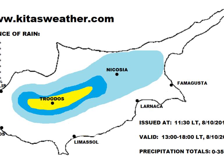 Δείτε ποιες περιοχές παρουσιάζουν πιθανότητες βροχόπτωσης 30% και άνω