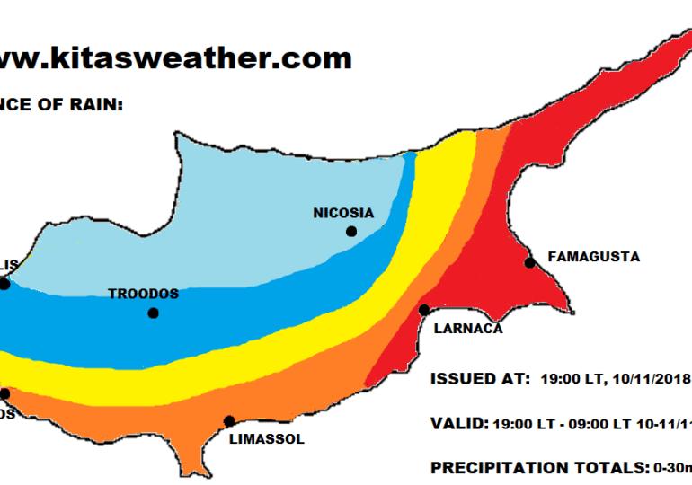 Άστατος ο καιρός σήμερα με τοπικές βροχές/καταιγίδες κυρίως το απόγευμα