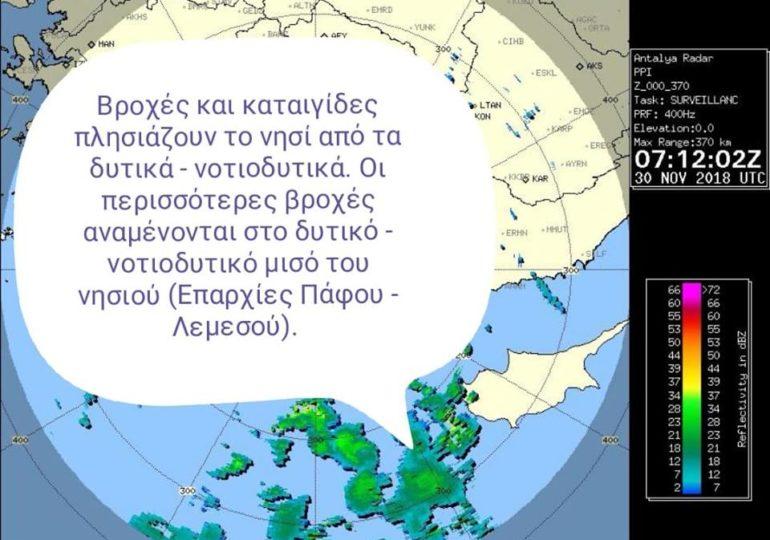 Βροχές και καταιγίδες πλησιάζουν το νησί από τα δυτικά - νοτιοδυτικά