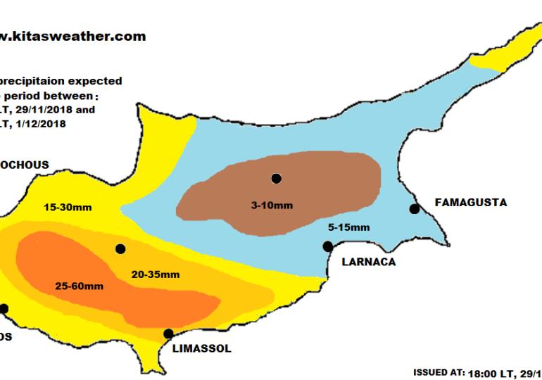 Χάρτης πρόγνωσης συνολικής βροχόπτωσης μέχρι το πρωί του Σαββάτου