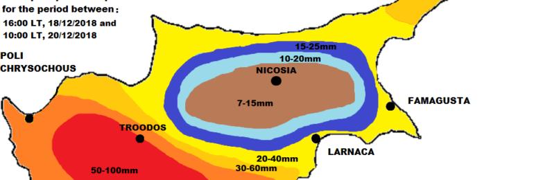 Σημαντική επιδείνωση του καιρού τις επόμενες ώρες - Πορτοκαλί Προειδοποίηση από Kitasweather