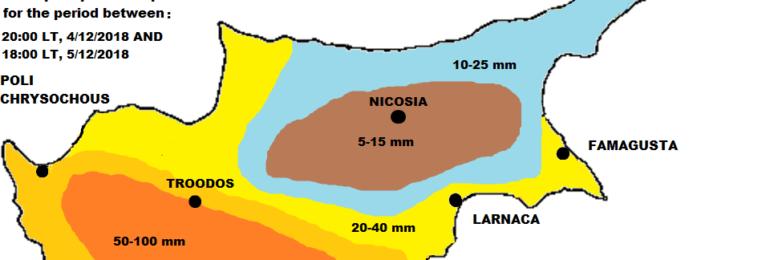 Χάρτης συνολικού υετού από 20:00 Τ.Ω 4/12/2018. μέχρι 18:00 Τ.Ω 5/12/2018 - Πορτοκαλί Προειδοποίηση σε ισχύ