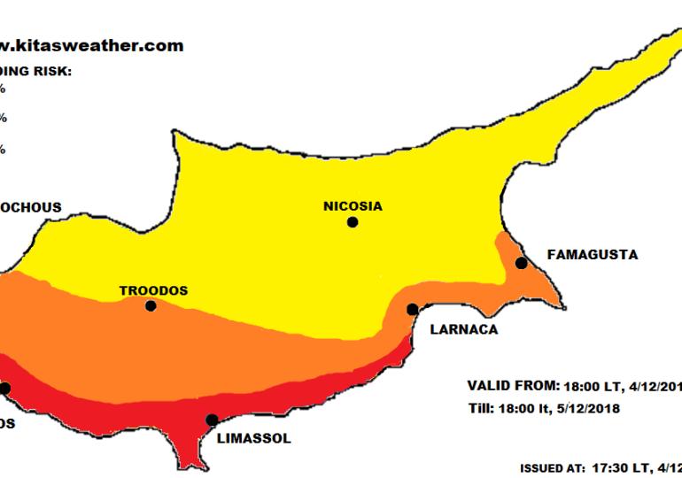 Παρατεταμένες περίοδοι με έντονες βροχές - Αναβάθμιση σε Πορτοκαλί Προειδοποίηση