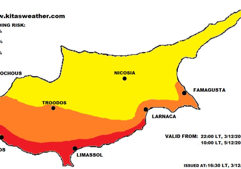 Σημαντική επιδείνωση του καιρού τις επόμενες ώρες - Κίτρινη προειδοποίηση από Kitasweather!