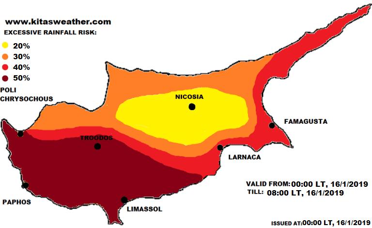 Έκτακτο δελτίο - Αναβάθμιση σε Κόκκινη Προειδοποίηση για έντονες και παρατεταμένες βροχές