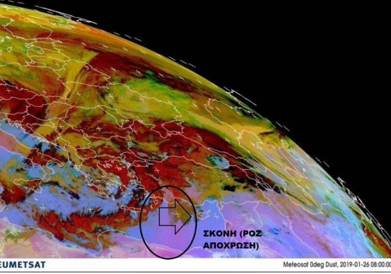 Δείτε ζωντανά μέσο δορυφόρου την πυκνή σκόνη που πλησιάζει την Κύπρο