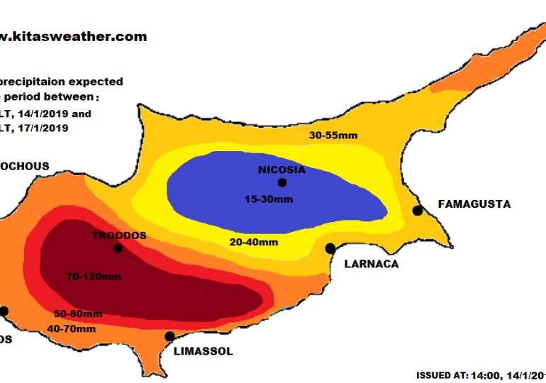 Σημαντική επιδείνωση του καιρού - Χτυπά η Ευρυδίκη τις επόμενες ώρες