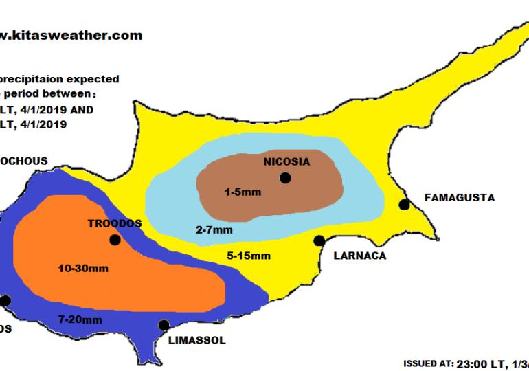 Ακόμα 3 βαρομετρικά χαμηλά θα επηρεάσουν την περιοχή μας τις επόμενες μέρες