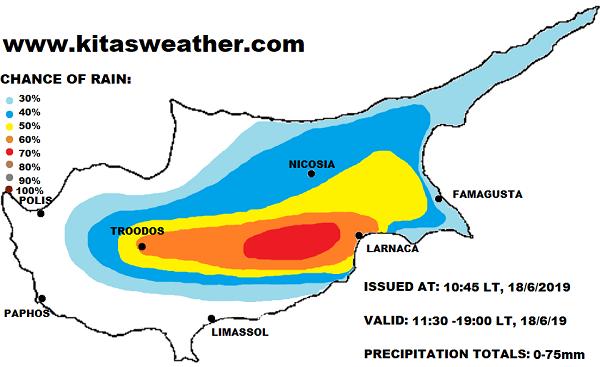 Συνεχίζει ο άστατος καιρός και αυτή την εβδομάδα - Κίτρινη προειδοποίηση σήμερα