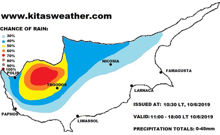 Δείτε ποιες περιοχές παρουσιάζουν πιθανότητες βροχής σήμερα (χάρτης)