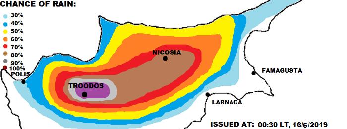 Πορτοκαλί προειδοποίηση από Kitasweather για τοπικά ισχυρές/ακραίες καταιγίδες σήμερα Κυριακή