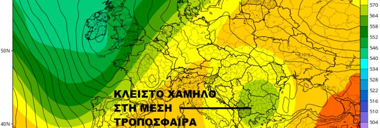 """""""Δροσερό"""" το πρώτο δεκαπενθήμερο Ιουνίου με πιθανότητα για τοπικού χαρακτήρα βροχές/καταιγίδες"""