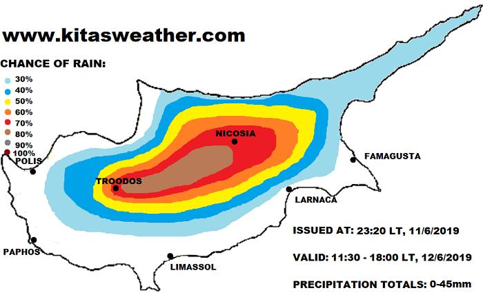 Χάρτης με πιθανότητες βροχής για Τετάρτη 12/6/2019