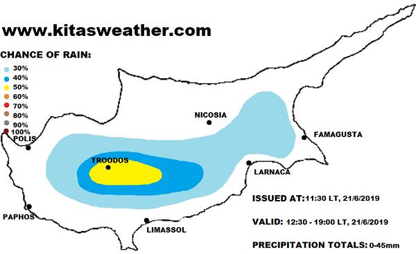 Μεμονωμένες καταιγίδες το τριήμερο - 40άρια από εβδομάδας
