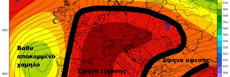 Omega Block φέρνει θερμοκρασίες ρεκόρ στην Ευρώπη - Διαβάστε πως επηρεάζεται η Κύπρος