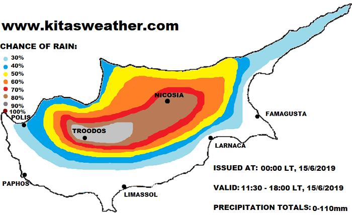 Τοπικά ακραίες καταιγίδες σήμερα Σάββατο - Πορτοκαλί προειδοποίηση από Kitasweather