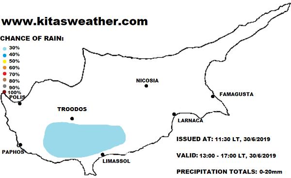 Πιθανότητα τοπικών βροχών σήμερα το απόγευμα