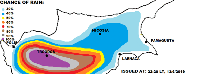 Τοπικά ακραίες καταιγίδες σήμερα Παρασκευή - Πορτοκαλί προειδοποίηση από Kitasweather