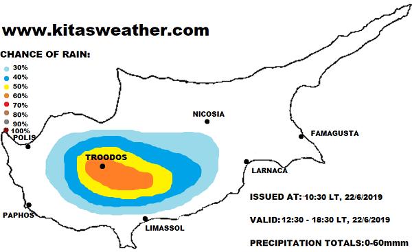 Τοπικά ισχυρές καταιγίδες το απόγευμα - Χάρτης