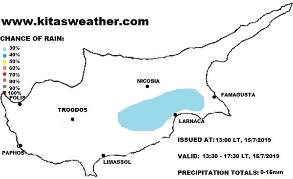 Πιθανότητα μεμονωμένων βροχών το απόγευμα
