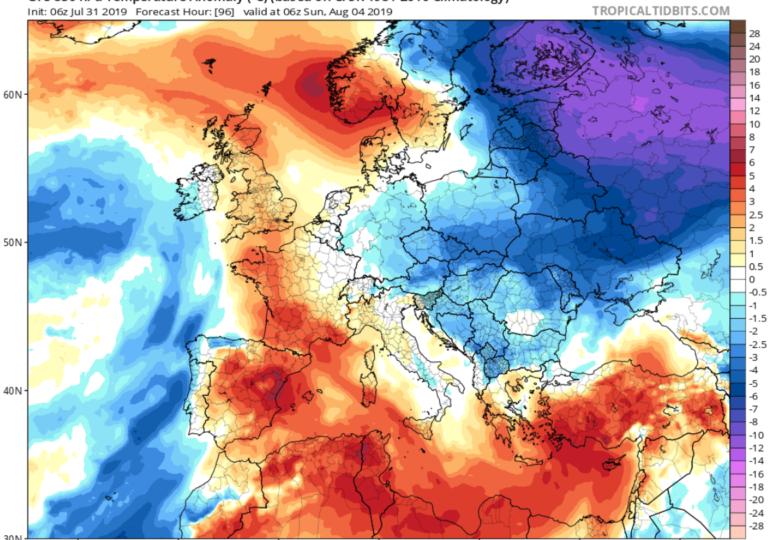 Έντονη δυσφορία λόγω υψηλών θερμοκρασιών και αυξημένης υγρασίας αύριο