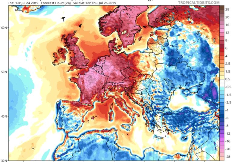 Νέα ρεκόρ υψηλών θερμοκρασιών στην Ευρώπη - Άνοδος της θερμοκρασίας και στην Κύπρο