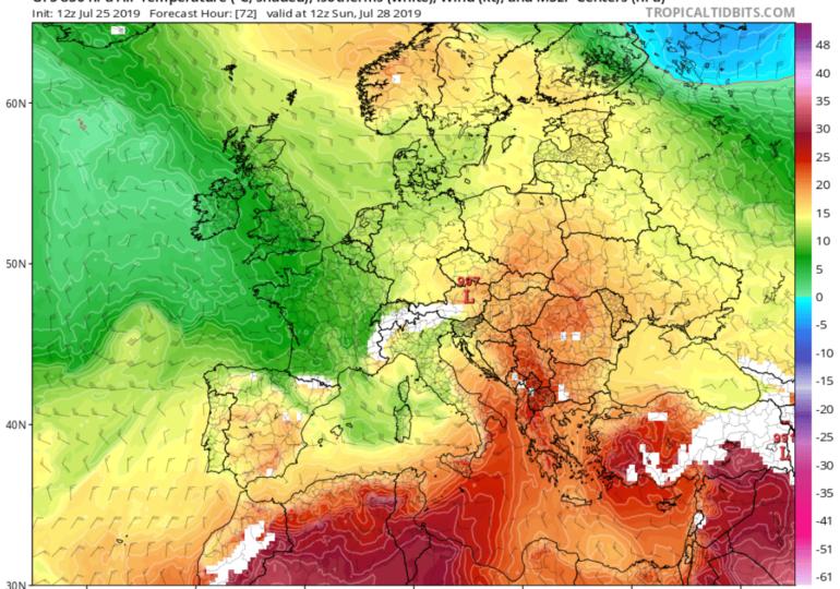 Ιδιαίτερα θερμό το σαββατοκύριακο που μας έρχεται - Ενισχύονται οι άνεμοι