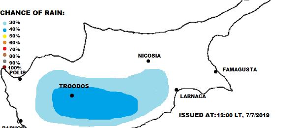 Πιθανότητα τοπικών βροχών σήμερα το απόγευμα (Χάρτης)