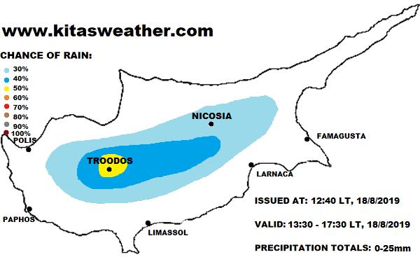 Τοπικές καταιγίδες το απόγευμα - Φθινοπωριάζει παροδικά αύριο