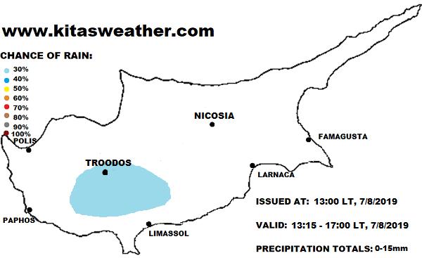 Πιθανότητα τοπικών βροχών βόρεια της Λεμεσού σήμερα