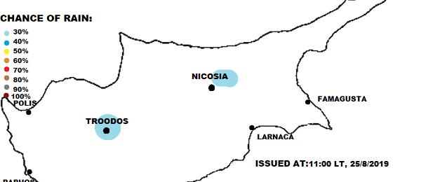Πιθανότητα μεμονωμένων βροχών το απόγευμα (Χάρτης)