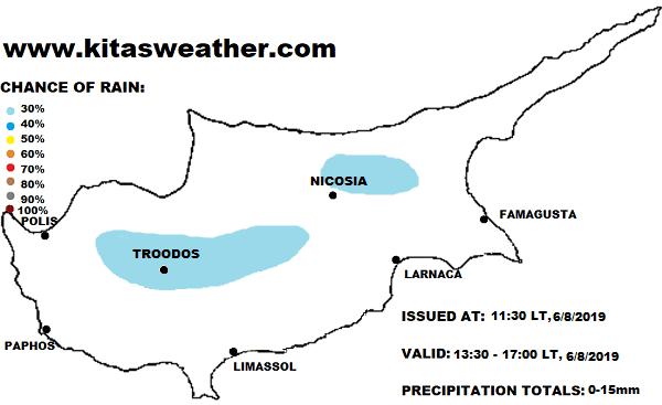 Πιθανότητα τοπικών βροχών το απόγευμα - Αυξημένα τα επίπεδα υγρασίας