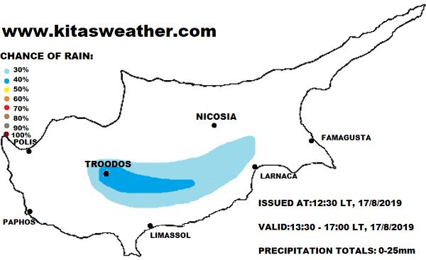 Τοπικές καταιγίδες το απόγευμα - Γενικεύονται τις επόμενες ημέρες